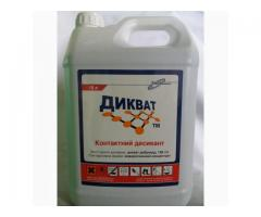 Десикант Дикват, ВРК – 650 р/л