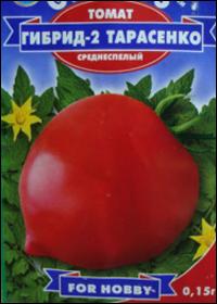 Томат Гибрид-2 Тарасенко