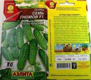 Выращивание огурцов. Перспективных пучковые гибриды.